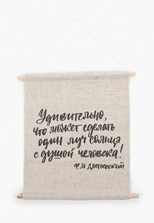 Постер Счастье в мелочах Удивительно. Ф.М. Достоевский