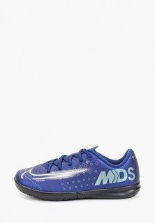 Бутсы зальные Nike MERCURIAL JR VAPOR 13 ACADEMY MDS IC
