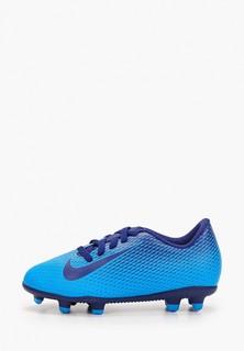 Бутсы Nike Kids Jr. Bravata II (FG) Firm-Ground Football Boot