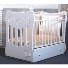 Кровать детская Островок уюта Бантики белый маятник поперечный с ящиком ОУ202Б