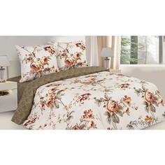 Комплект постельного белья Ecotex 1,5 сп, сатин-жаккард, Эстетика Лючия (4670016956736)