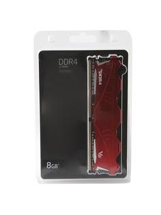Модуль памяти HP DDR4 DIMM 2666MHz PC4-19200 CL16 - 8Gb 7EH61AA#ABB