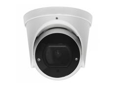 IP камера Falcon Eye FE-IPC-DV2-40pa