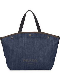 Prada объемная сумка-тоут