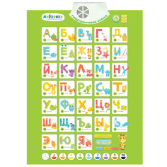 Плакат электронный Жирафики Пластилиновая азбука
