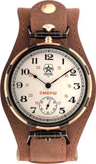 Мужские часы в коллекции Смерш Мужские часы Спецназ C9453383-3603