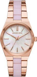 Женские часы в коллекции Channing Женские часы Michael Kors MK6652