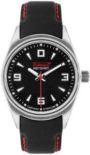 Мужские часы в коллекции Петродворцовый классик Мужские часы Ракета W-20-16-10-0219
