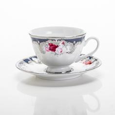 Чайная пара Porcelaine Czech Gold Hands 250 мл