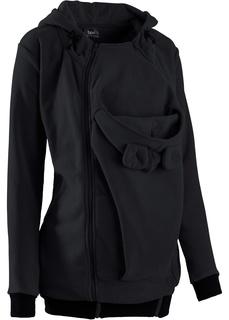 Куртки Куртка для беременных и молодых мам с карманом для малыша Bonprix