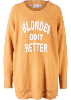 Пуловеры Пуловер вязаный Maite Kelly Bonprix