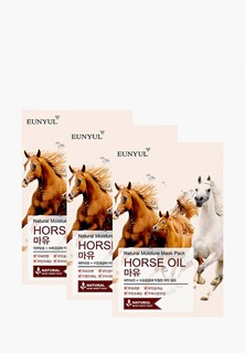 Набор масок для лица Eunyul с лошадиным маслом, 22мл, 3 шт