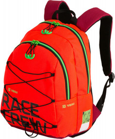 Рюкзак Race Day Pack Bag, 34 л Volkl