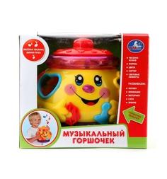 Обучающая игрушка Умка Музыкальный горшочек с красной крышкой, 16 х 16 х 4 см Umka
