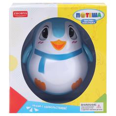 Игрушка-неваляшка Zhorya Пингвин голубой