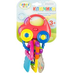 Развивающая игрушка Leader Kids Ключики