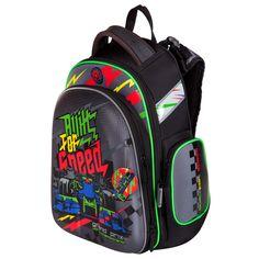 Рюкзак школьный Hummingbird с мешком для обуви