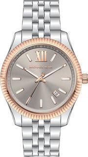 Мужские часы в коллекции Lexington Мужские часы Michael Kors MK8753