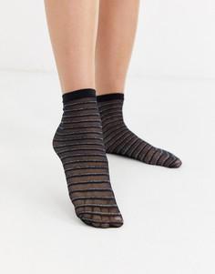 Серебристо-черные носки с блестящими полосками Gipsy
