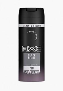 Дезодорант Axe Black Night 150 мл
