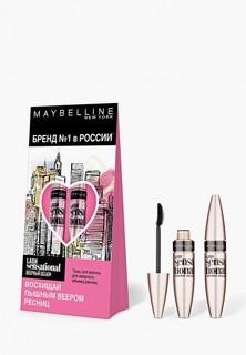 Набор для макияжа глаз Maybelline New York Lash Sensational: тушь (9,5 мл) + тушь (9,5 мл), веерный объем