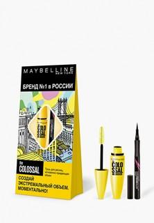 Набор для макияжа глаз Maybelline New York Colossal 10,7 мл+ Hyper Precise 1,1мл