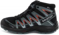 Ботинки утепленные для мальчиков Salomon XA PRO 3D MID CSWP J, размер 32