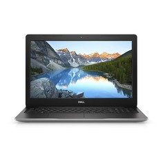 "Ноутбук DELL Inspiron 3584, 15.6"", Intel Core i3 7020U 2.3ГГц, 4Гб, 1000Гб, AMD Radeon 520 - 2048 Мб, Linux, 3584-6396, серебристый"