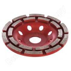 Чашка алмазная мастер сегментная двухрядная шлифовальная по бетону (125х22.2 мм) для ушм зубр 33376-125