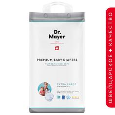 Подгузники Dr.Mayer (12-18 кг) шт.
