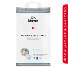 Подгузники Dr.Mayer (9-14 кг) шт.