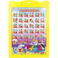 Обучающая доска Наша Игрушка 2 в 1 Изучаем Алфавит 44 х 3 х 63 см