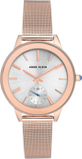 Женские часы в коллекции Daily Женские часы Anne Klein 2982SVRG-ucenka