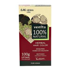 Краска для волос VENITA NATURAL 6.46 henna травяная 100 г