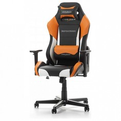 Кресло игровое DXRacer Drifting OH/DM61/NWO