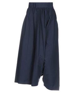 Длинная юбка Limi FEU
