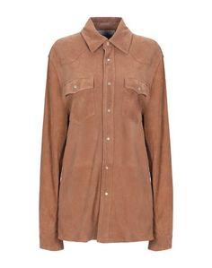 Pубашка Forte DEI Marmi Couture