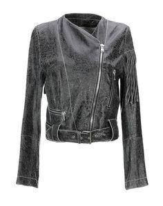 Куртка Sylvie Schimmel