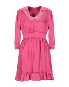 Платье до колена Lunatic