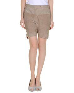 Кожаные брюки Brunello Cucinelli