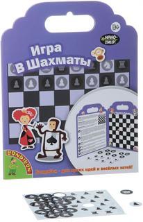 Игровой набор BONDIBON Наклейки шахматы (разноцветный)