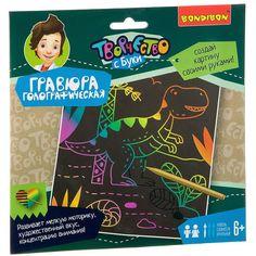 Набор для творчества BONDIBON Гравюра голографическая детская (разноцветный)