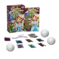 Набор для творчества BONDIBON Ёлочные украшения с пайетками - 3 шарика (разноцветный)
