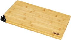 Разделочная доска Vitesse VS-1759 со встроенной точилкой для ножа