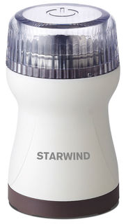 Кофемолка Starwind SGP4422 (коричневый)