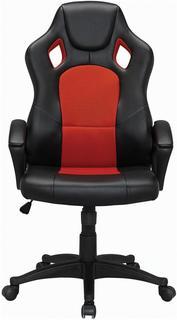 Кресло руководителя BRABIX Rider EX-544 (черно-красный)