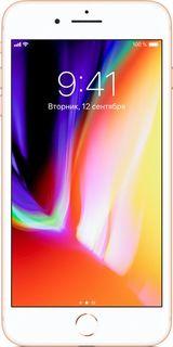 Мобильный телефон Apple iPhone 8 Plus 128GB (золотой)