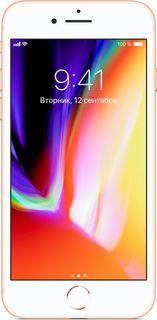 Мобильный телефон Apple iPhone 8 128GB (золотой)