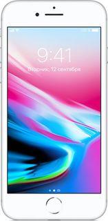 Мобильный телефон Apple iPhone 8 128GB (серебряный)