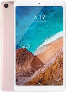 Планшет Xiaomi Mi Pad 4 8 LTE 64Gb (золотистый)